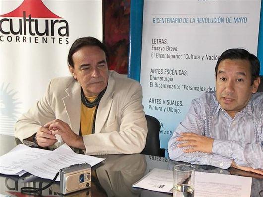 """Concurso """"Bienal Premio Federal 2010"""""""