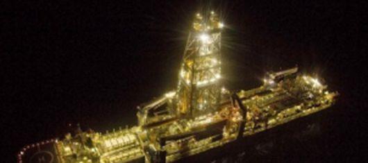 Ya no está saliendo petróleo del pozo en el Golfo de México