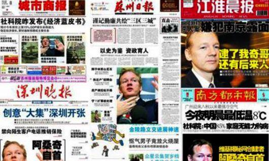 Ya hay 1.000 páginas espejos de Wikileaks