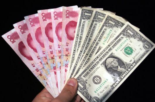 China dejará que el yuan se aprecie 5% en 2011