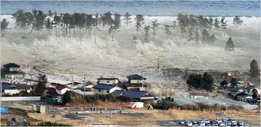 Alerta de tsunami: Piñera pidió a la población mantenerse informado por
