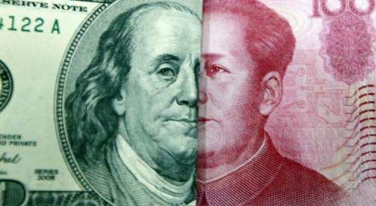 Reforma clave para convertir al yuan en moneda global