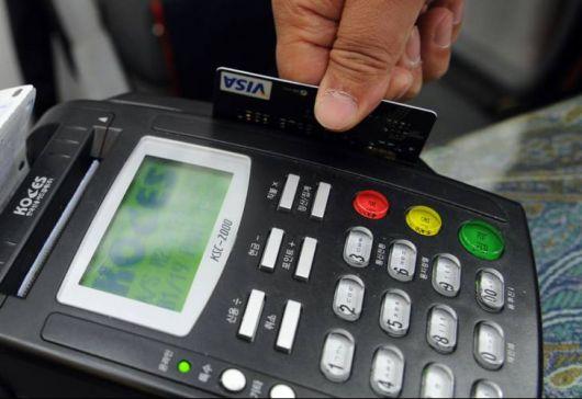Cómo recuperar el 15% del dólar tarjeta