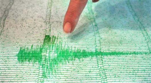 Terremotos en Chile, México y Birmania