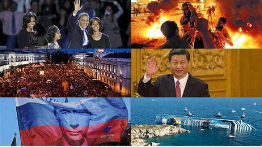 Los 15 acontecimientos que conmovieron al mundo en 2012