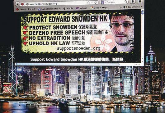 El ex agente de inteligencia Edward Snowden pidió asilo en Ecuador