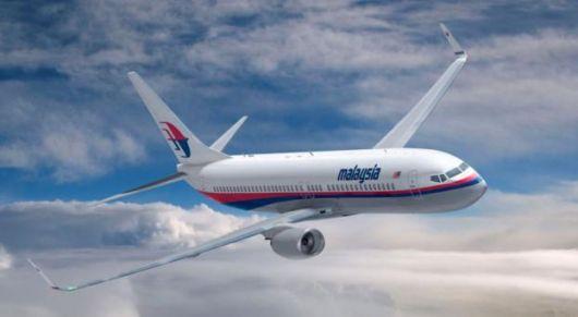 """El misterio """"sin precedentes"""" del MH370"""