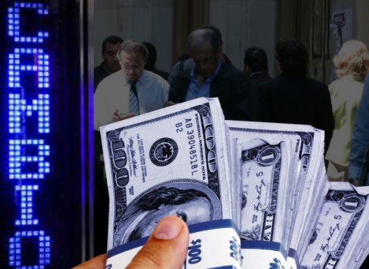 Negocios cambiarios en las fronteras