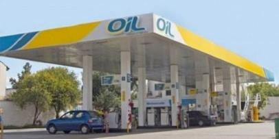 <p>Nuevo incremento en los combustibles&nbsp;</p>