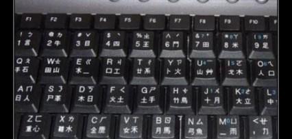 <p>China sube la apuesta y prohibe computadoras extranjeras en oficinas públicas</p>