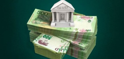<p>¿Plazo fijo tradicional, UVA o dólar linked?:</p>