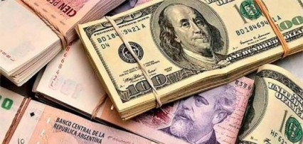 <p>Cómo obtener la Certificación de Anses para comprar dólares</p>